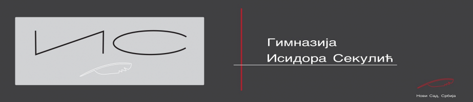 "Onlajn Gimnazija ""Isidora Sekulić"""